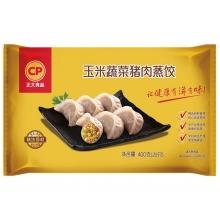 正大玉米猪肉蔬菜蒸饺一袋23g*20个