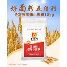 五得利金富强高筋小麦粉10KG