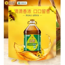 金鼎菜籽油5L