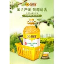 金鼎玉米油5L