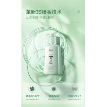 b2v香氛绿藻香能奇幻垂顺洗发乳500ml