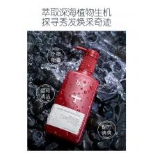 b2v红藻止痒去屑洗发水520ml