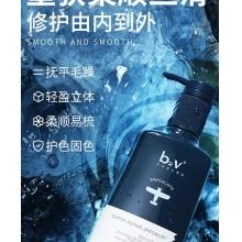 b2v墨藻毛躁修复洗发水520ml