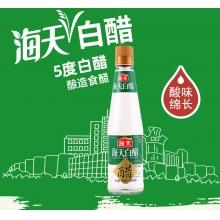 海天白醋5度450ml