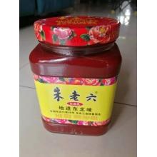 朱老六650g地道东北味红腐乳
