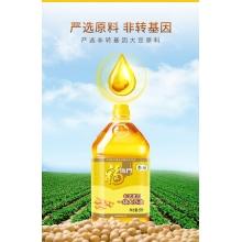 福临门5L非转基因一级大豆油