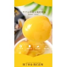 芝麻官1kg黄桃罐头