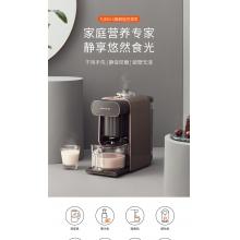九阳全自动预约免洗破壁料理机K1s