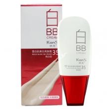 韩束雪白肌美白亮肤霜35白BB(亮白型)40ml