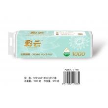 彩云原生木浆卫生纸1000G