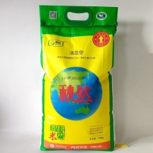 秋然富硒香米黑龙江地理标志性产品绿色食品10kg