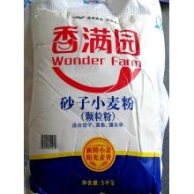 香满园沙子小麦粉颗粒粉5KG