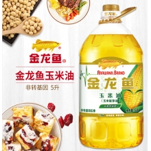 金龙鱼5L玉米胚芽油