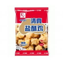 正大清真盐酥鸡香辣味一袋1kg